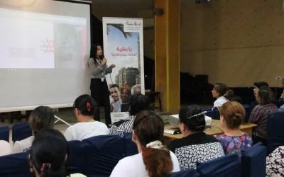 محاضرة توعية عن سرطان الثدي بالتعاون مع مؤسسة بهية ومكتب دياكونيا