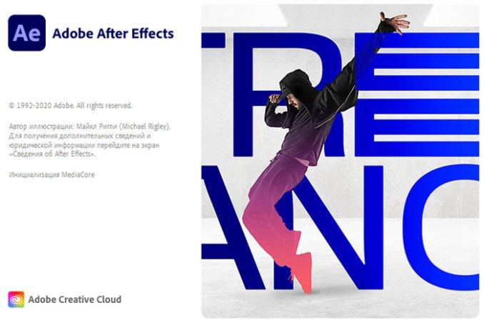 Adobe After Effects 2020 v17.6.0