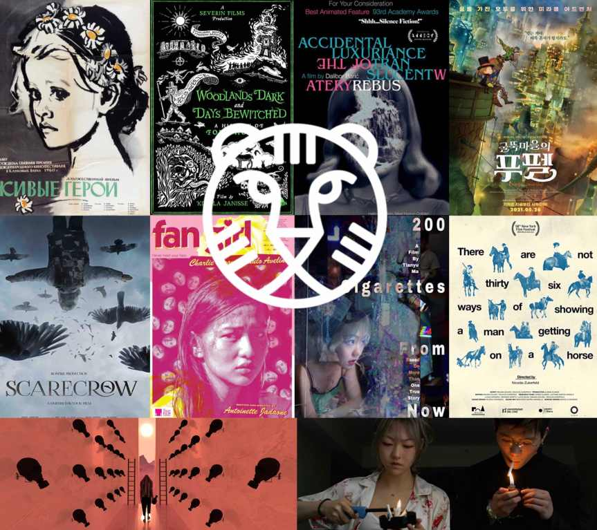 International Film Festival Rotterdam (IFFR) Haziran Programıyla Tekrar Karşımızda!