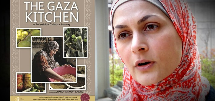 dialna The Gaza Kitchen