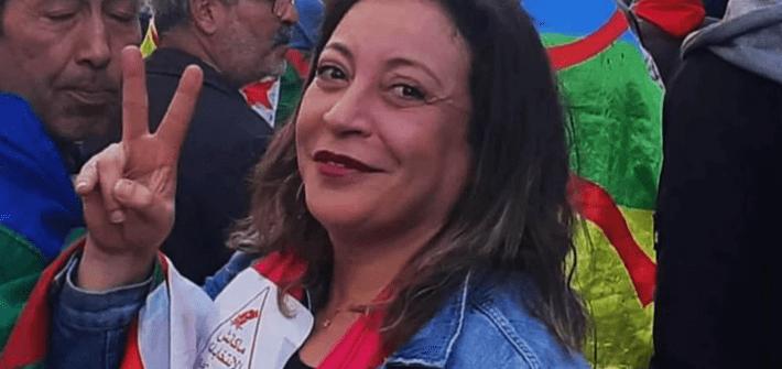 Dialna - Amira Bouraoui