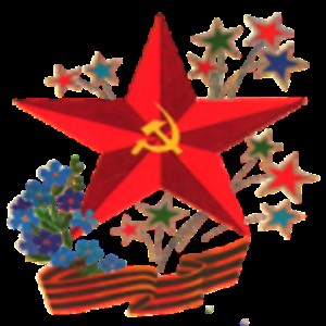 ـ 23 آرم اتحاد فدائیان کمونیست