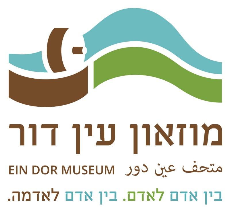 Ein Dor Museum