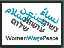 نساء يصنعن السلام