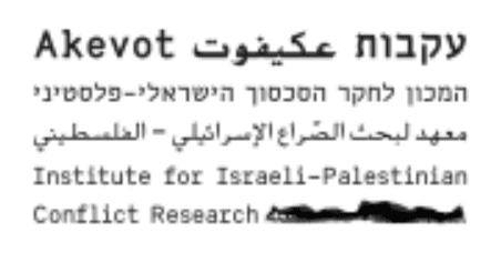 מכון עקבות לחקר הסכסוך הישראלי-פלסטיני