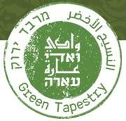 מרבד ירוק