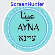 Ayna Arab-Jewish Artists
