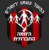 Hapoel Katamon – the social initiative