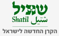 Shatil