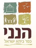 כפר ביתא ישראל