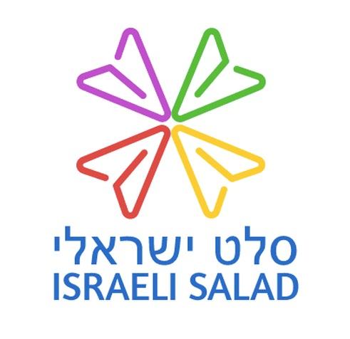 סלט ישראלי