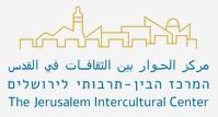 המרכז הבין-תרבותי לירושלים