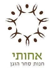 """""""Ahoti"""" – Fair Trade Store"""