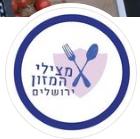 מצילות המזון ירושלים