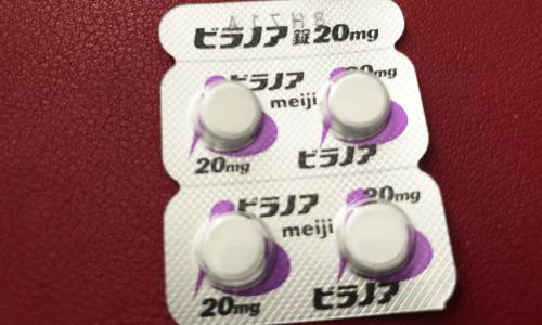 経口アレルギー性疾患治療薬「ビラノア®錠20mg」