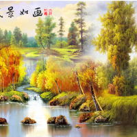 Peaceful River Diamond Painting Kit