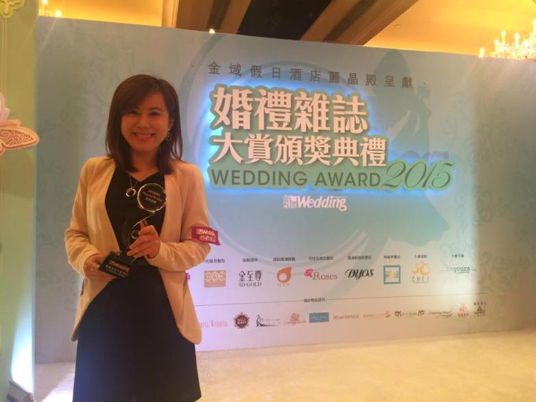 "Diamond Wedding - The Best Planner 2015 by the ""Wedding Magazine"""