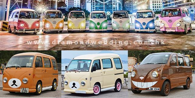 wedding car - orange van