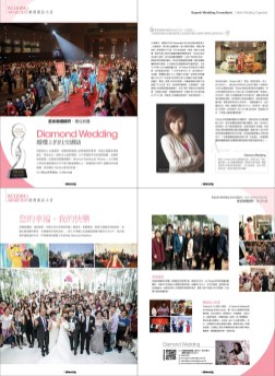 diamond wedding planner award 2015_1