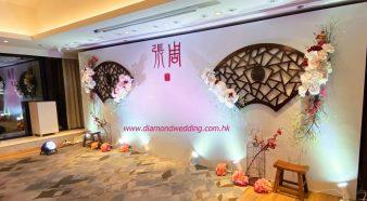 Chinese Style Wedding Backdrop