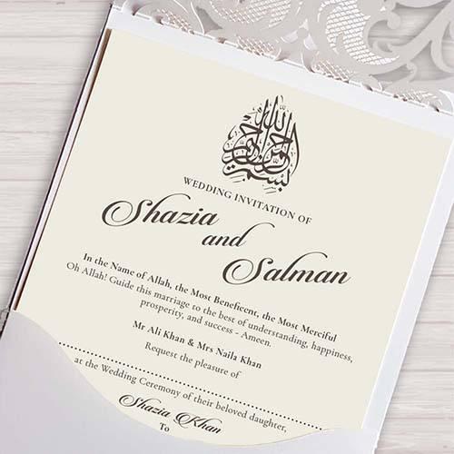 Muslim Wedding Cards Insert