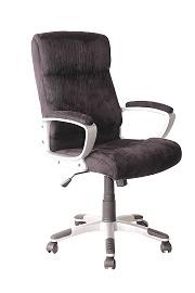 Cauți scaune ergonomice? Acum nu mai este atât de greu!