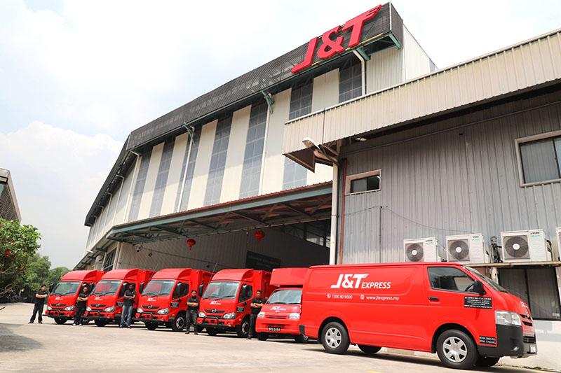 Daftar Gateway J&T