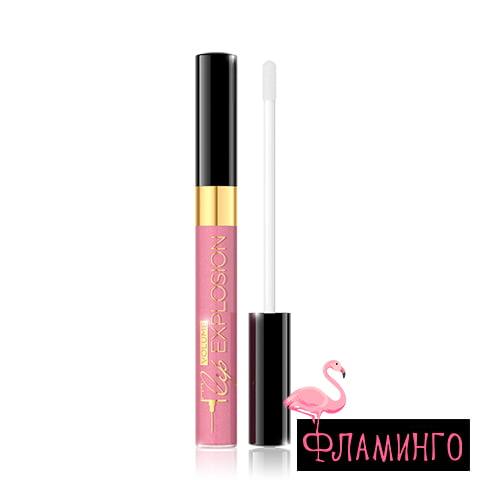 EV Блеск для губ Lip Vol Exp увеличение и объем 431 9мл роз 1