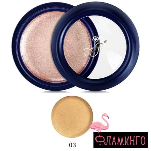 FFLEUR SH18/S №3 Средство для макияжа Шиммер ILLUMINATOR(12/18 шт) 1
