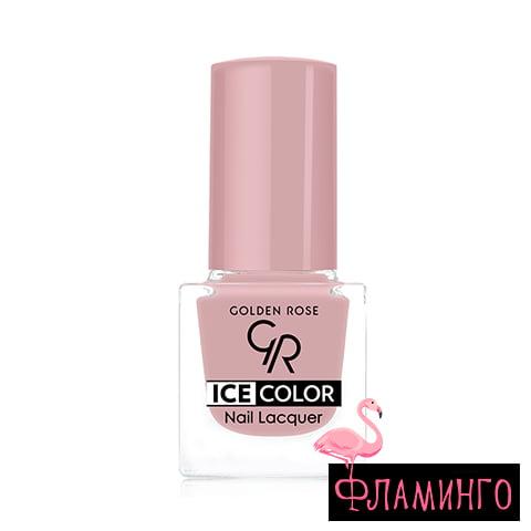 GR ICE Color № 184 6 мл Лак д/ногтей 1