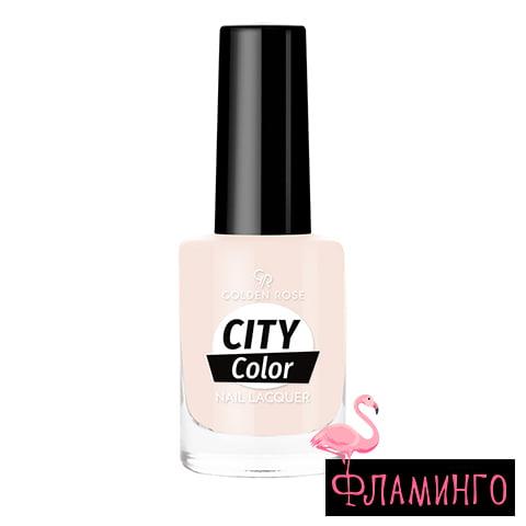 GR CITY COLOR (10,2мл) Лак д/ногтей № 004 1