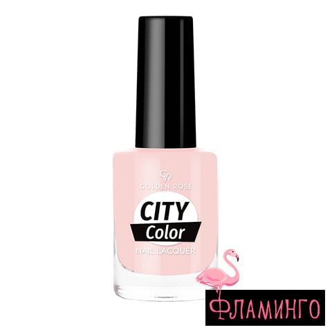 GR CITY COLOR (10,2мл) Лак д/ногтей № 007 1
