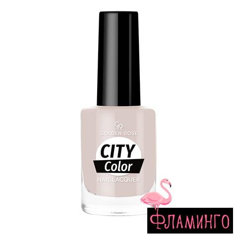 GR CITY COLOR (10,2мл) Лак д/ногтей № 013 1