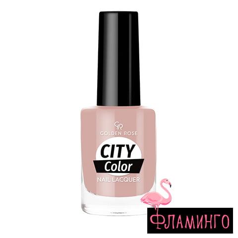 GR CITY COLOR (10,2мл) Лак д/ногтей № 016 1