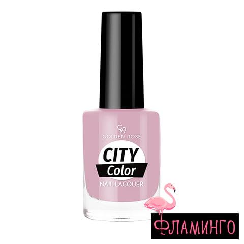 GR CITY COLOR (10,2мл) Лак д/ногтей № 021 1