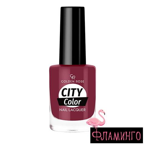 GR CITY COLOR (10,2мл) Лак д/ногтей № 045 1
