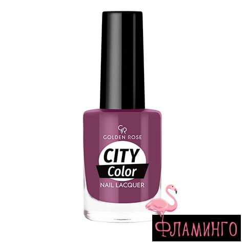 GR CITY COLOR (10,2мл) Лак д/ногтей № 052 1