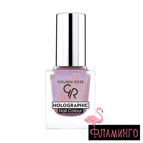 GR Лак д/ногтей HOLOGRAPHIC Nail Colour 03 1