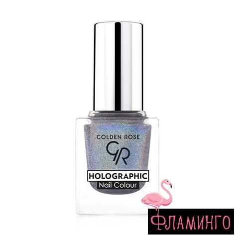 GR Лак д/ногтей HOLOGRAPHIC Nail Colour 07 1