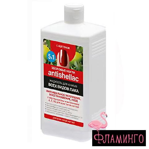 ФТ ANTISHELLAC Жидкость с ацетоном «Макс.укрепление, восстановление, уход»(9шт) 1
