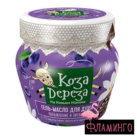 Коза Дереза Гель-масло 2694 для душа Увлажнение и питание 175мл (18шт) 1