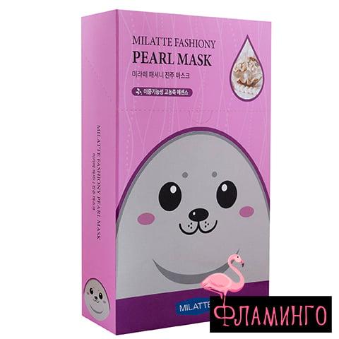 MILATTE Тканевая маска для лица PEARL с экстрактом жемчуга (*10) 1