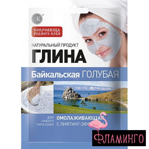 ФТ Глина НР 75г Байкальская голубая, омолаживающая(20шт) 1