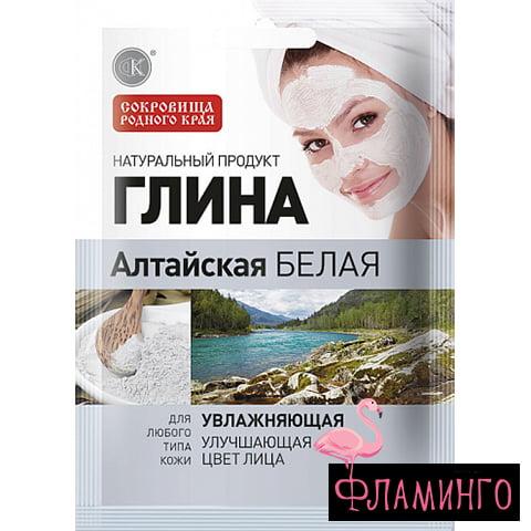 ФТ Глина НР 75г Алтайская белая, увлажняющая(20шт) 1