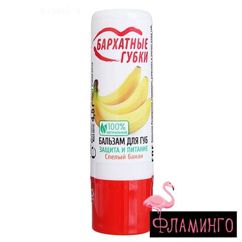 ФТ Бархатные губки НАБОР 1(Банан) 1