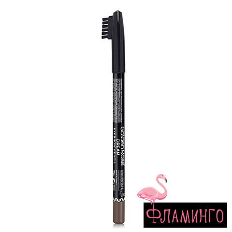 GR Карандаш для бровей DREAM Eyebrow Pencil 307 1