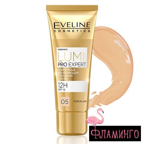 EV LumiProExp Тональная основа д/макияж 05-Porcelain 30мл 1