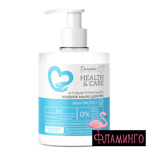 BelM HEALTH&CARE Крем-мыло антибактер. для рук и тела SKIN PROTECT 500 г 1