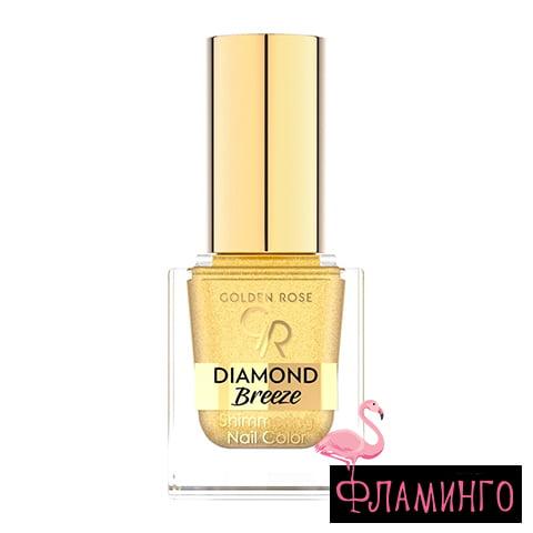 DIAMOND BREEZE