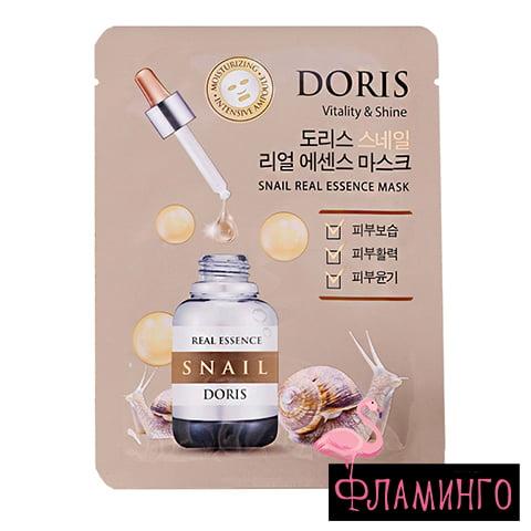 DORIS Тканевая маска для лица с муцином улитки SNAIL REAL ESSENCE 25мл (*10*100*600) 1